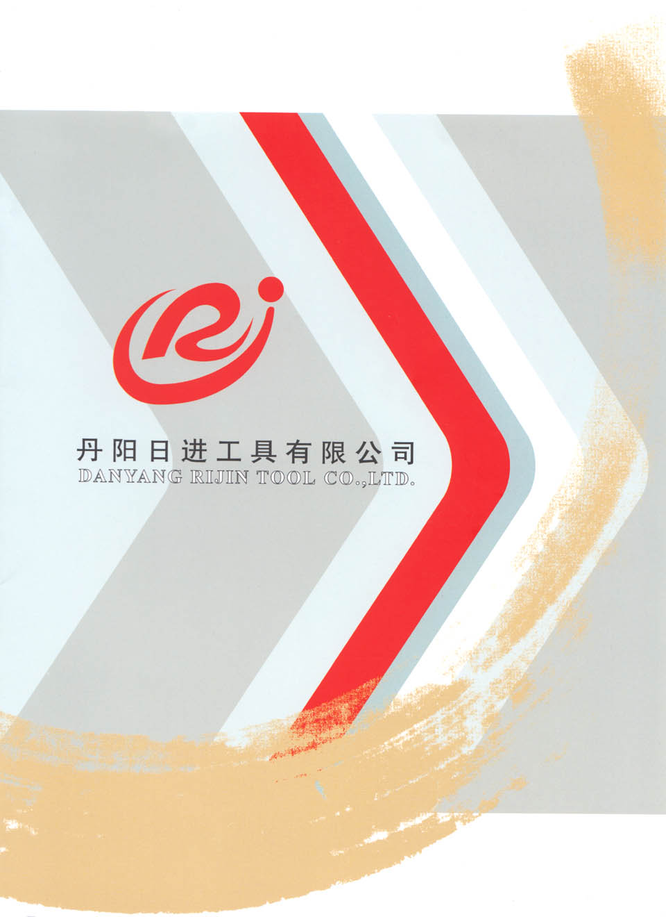 DANYANG RIJIN TOOL CO.,LTD.